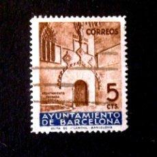 Sellos: BARCELONA, 13, SERIE USADA. PUERTA.. Lote 221388563