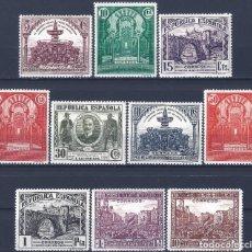 Sellos: EDIFIL 604-613 CONGRESO DE LA UNIÓN POSTAL 1931 (SERIE COMPLETA) VALOR CATÁLOGO: 165 €. LUJO. MNH **. Lote 221430675