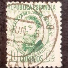 Sellos: SELLO DE LA REPÚBLICA ESPAÑOLA. IMAGEN JOAQUÍN COSTA. AÑOS 30.. Lote 221464320