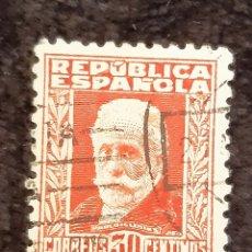 Sellos: SELLO DE LA REPÚBLICA ESPAÑOLA. IMAGEN PABLO IGLESIAS . AÑOS 30.. Lote 221464628