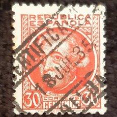 Sellos: SELLO DE LA REPUBLICA ESPAÑOLA. AÑOS 60.. Lote 221464987