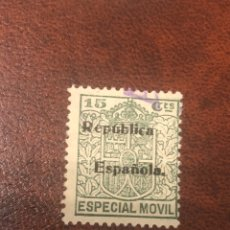 Sellos: TIMBRE ESPECIAL MÓVIL 1931 ALEMANY 30 15 CÉNTIMOS USADO. Lote 221507841