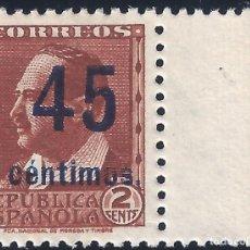 Sellos: EDIFIL NE 28 1938. V. BLASCO IBÁÑEZ. NO EXPENDIDO. CENTRADO DE LUJO. VALOR CATÁLOGO: 120 €. MNH **. Lote 221513431