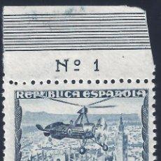 Sellos: EDIFIL 689 AUTOGIRO LA CIERVA 1935. FONDO CIELO BLANCO. VALOR CAT. 65 €. LUJO. MNH **. Lote 221515956