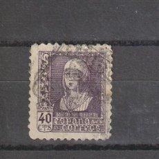 Sellos: 1938 39 ESPAÑA ISABEL LA CATÓLICA . 40 CTS. EDIFIL 858. Lote 221618730