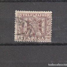 Sellos: 1934 ESPAÑA TELEGRAFOS 4 PTA. ESCUDO. Lote 221619062