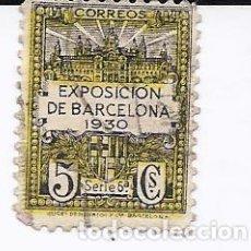 Sellos: ESPAÑA 1930 EXPOSICION DE BARCELONA SERIE 6. 5 CTS. Lote 221619351