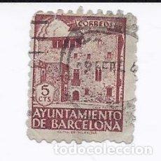 Sellos: AYUNTAMIENTO DE BARCELONA. 5 CTS. ED.OLIVA DE VILANOVA. Lote 221619666