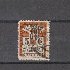 Sellos: AYUNTAMIENTO DE BARCELONA. SERIE 3. 5 CTS. Lote 221619906
