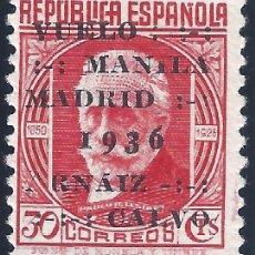 Sellos: EDIFIL 741 VUELO MANILA-MADRID 1936 (VARIEDAD..FALTA LA PRIMERA A DE ARNÁIZ). V. CAT.: 31 €. MLH.. Lote 221648621