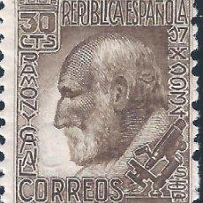 Selos: EDIFIL 680 SANTIAGO RAMÓN Y CAJAL 1934. VALOR CATÁLOGO: 27 €. MNH **. Lote 221650582