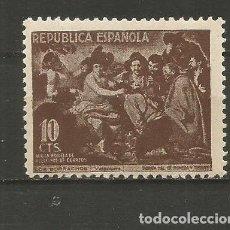 Sellos: ESPAÑA BENEFICENCIA EDIFIL NUM. 30 ** NUEVO SIN FIJASELLOS. Lote 221661747