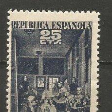Sellos: ESPAÑA BENEFICENCIA EDIFIL NUM. 31 ** NUEVO SIN FIJASELLOS. Lote 221661791