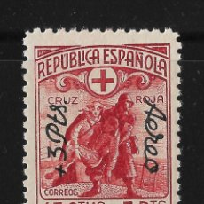 Sellos: 1938 SELLO CRUZ ROJA ESPAÑOLA CORREO AEREO EDIFIL768 MNH**. Lote 221712843