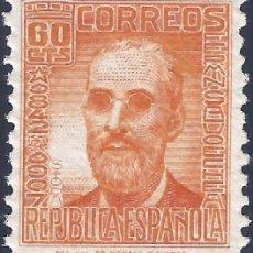 Selos: EDIFIL 740 CIFRA Y PERSONAJES 1938. CENTRADO DE LUJO. VALOR CATÁLOGO: 36 €. LUJO. MNH **. Lote 221721412