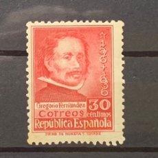 Sellos: AÑO 1937. Nº 726. III CENTENARIO DE LA MUERTE DE GREGORIO FERNÁNDEZ. 3 SERIES NUEVAS Y SIN FIJASELLO. Lote 221721991