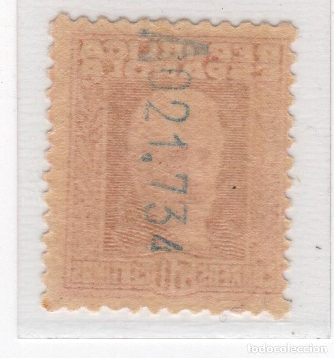 Sellos: 1931 Republica Española Personajes Edifil 659** MNH - Foto 2 - 133306894