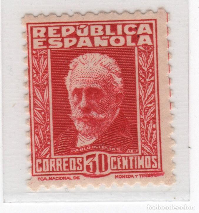 1931 REPUBLICA ESPAÑOLA PERSONAJES EDIFIL 659** MNH (Sellos - España - II República de 1.931 a 1.939 - Nuevos)