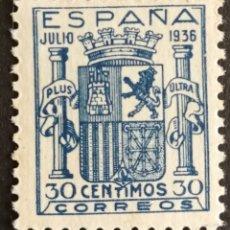Sellos: ESPAÑA N°801 MNH, GRANADA, SELLO FALSO (FOTOGRAFÍA REAL). Lote 221783965