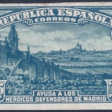 Sellos: EDIFIL 757S DEFENSA DE MADRID 1938. SIN DENTAR. VALOR CATÁLOGO: 22 €. MNG.. Lote 221915210