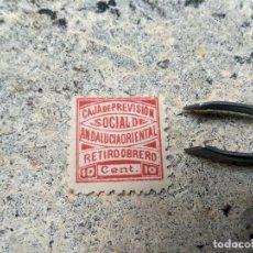 Sellos: SELLO 2 ª REPÚBLICA - RETIRO OBRERO - 10 CENT - ROJO - BENEFICENCIA - ANDALUCÍA ORIENTAL - NUEVO. Lote 221946543