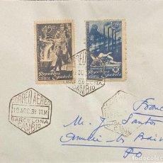 Sellos: SEGUNDA REPÚBLICA ESPAÑOLA, CARTA CIRCULADA EN EL AÑO 1938. Lote 222001217