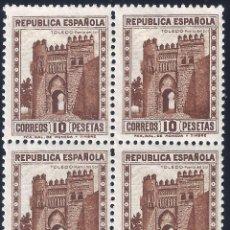Sellos: EDIFIL 675 PUERTA DEL SOL. TOLEDO 1932 (BLOQUE DE 4) .VALOR CATÁLOGO: 32 €. MNH **. Lote 222004093