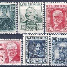 Sellos: EDIFIL 731-740 CIFRA Y PERSONAJES 1936-1938 (SERIE COMPLETA). VALOR CATÁLOGO: 42 €. MNH **. Lote 222013722