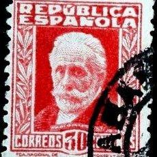 Sellos: PERSONAJES REPUBLICA - 1937. Lote 222020662