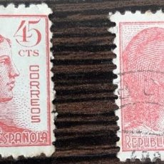 Sellos: ALEGORIA DE LA REPUBLICA (DOS SELLOS) 1938. Lote 222022907