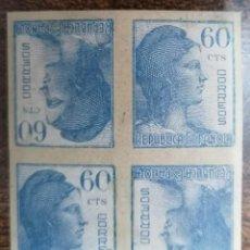 Sellos: ESPAÑA 1938 ALEGORÍA DE LA REPÚBLICA EDIFIL 754 SIN DENTAR PAREJAS INVERTIDAS TÊTE-BÊCHE. Lote 222104171