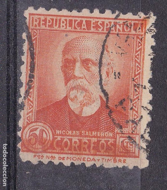 LL13- SALMERÓN REPUBLICA CON CIFRA AL DORSO EDIFIL 661 . USADO. PERFECTO (Sellos - España - II República de 1.931 a 1.939 - Usados)