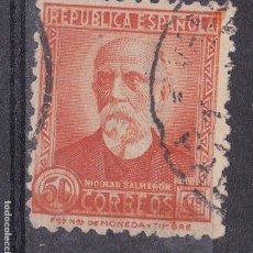 Selos: LL13- SALMERÓN REPUBLICA CON CIFRA AL DORSO EDIFIL 661 . USADO. PERFECTO. Lote 222108903