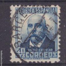 Selos: LL13- CASTELAR REPÚBLICA CON CIFRA AL DORSO. EDIFIL 660 USADO BARCELONA CENTRADO. PERFECTO. Lote 222109882