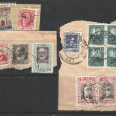 Sellos: FECHADORES BLOQUE 1938 MADRID. Lote 222115206