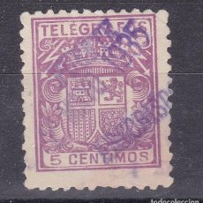 Sellos: LL15- TELEGRAFOS USADOS PUENTE DEL ARZOBISPO (TOLEDO). Lote 222126015