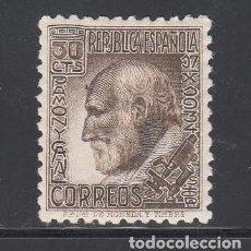 Sellos: ESPAÑA, 1934 EDIFIL Nº 680 /*/, SANTIAGO RAMÓN Y CAJAL. BIEN CENTRADO. Lote 222132010