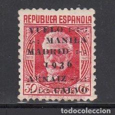 Sellos: ESPAÑA, 1936 EDIFIL Nº 741 /*/, VUELO MANILA - MADRID. Lote 222132146
