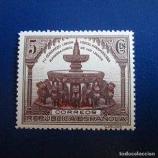 Sellos: ESPAÑA 1931, EDIFIL Nº 620**, POSTAL PANAMERICANA HABILITADOS, OFICIAL. Lote 222140281