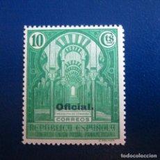 Sellos: ESPAÑA 1931, EDIFIL Nº 621**, POSTAL PANAMERICANA HABILITADOS, OFICIAL. Lote 222140357