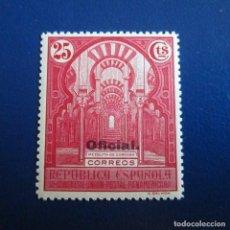 Sellos: ESPAÑA 1931, EDIFIL Nº 623**, POSTAL PANAMERICANA HABILITADOS, OFICIAL. Lote 222140527