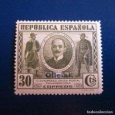 Sellos: ESPAÑA 1931, EDIFIL Nº 624**, POSTAL PANAMERICANA HABILITADOS, OFICIAL. Lote 222140581