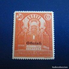 Sellos: ESPAÑA 1931, EDIFIL Nº 626**, POSTAL PANAMERICANA HABILITADOS, OFICIAL. Lote 222140655