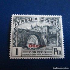 Sellos: ESPAÑA 1931, EDIFIL Nº 627**, POSTAL PANAMERICANA HABILITADOS, OFICIAL. Lote 222140681