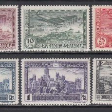 Sellos: ESPAÑA, 1931 EDIFIL Nº 614 / 619 /**/ CONGRESO DE L UNIÓN POSTAL PANAMERICANA, SIN FIJASELLOS. Lote 222146803