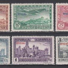 Sellos: ESPAÑA, 1931 EDIFIL Nº 630 / 635 /*/ CONGRESO DE L UNIÓN POSTAL PANAMERICANA,. Lote 222146957