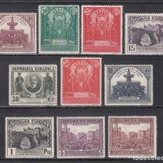 Sellos: ESPAÑA, 1931 EDIFIL Nº 604 / 613 /*/ CONGRESO DE L UNIÓN POSTAL PANAMERICANA,. Lote 222147410