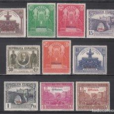Sellos: ESPAÑA, 1931 EDIFIL Nº 620 / 629 /*/ CONGRESO DE L UNIÓN POSTAL PANAMERICANA, OFICIAL.. Lote 222147813