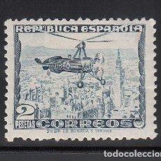 Sellos: ESPAÑA, 1935 EDIFIL Nº 689 /*/, AUTOGIRO LA CIERVA, BIEN CENTRADO.. Lote 222148938