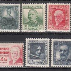 Sellos: ESPAÑA, 1936 - 1938 EDIFIL Nº 731 / 740 /*/, CIFRAS Y PERSONAJES. Lote 222152558